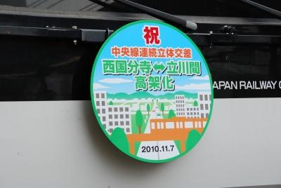20101209_04.jpg