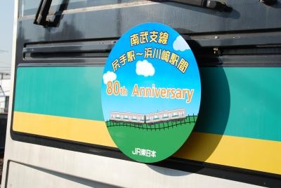 20101218_02.jpg