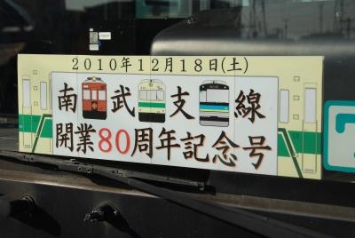 20101218_03.jpg