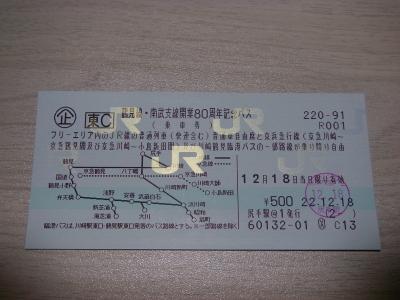 20101218_04.jpg