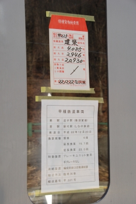 20101224_05.jpg