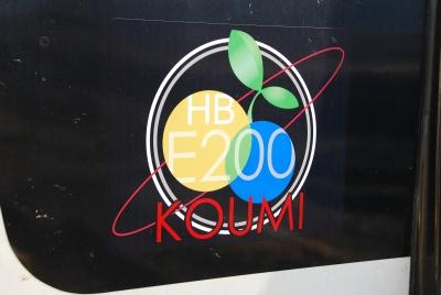 20101225_05.jpg