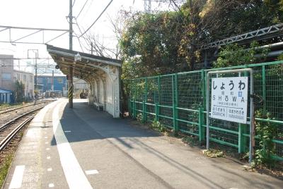 20101229_02.jpg
