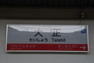 20101229_04.jpg