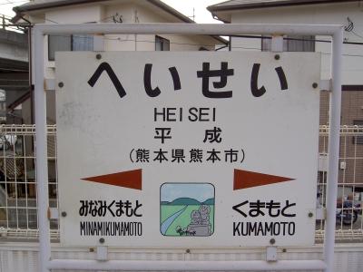 20101229_05.jpg