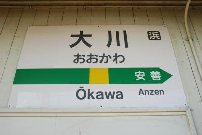 20110102_03.jpg