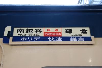 20110103_04.jpg