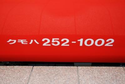 20110108_05.jpg