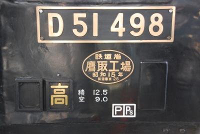 20110110_03.jpg