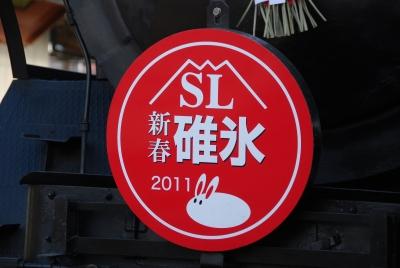 20110110_04.jpg