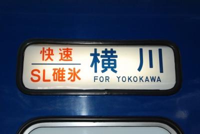 20110110_05.jpg