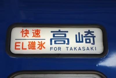 20110111_04.jpg