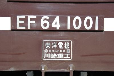 20110111_05.jpg