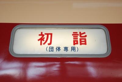20110112_04.jpg