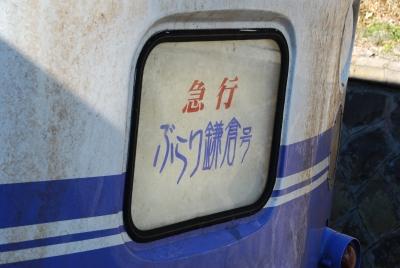 20110116_04.jpg