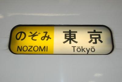 20110118_04.jpg