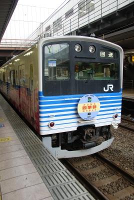 20110207_01.jpg