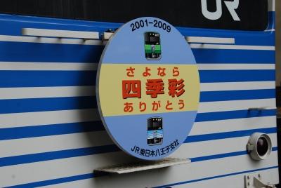 20110207_02.jpg