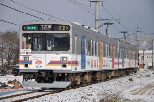 2009年12月長野遠征004