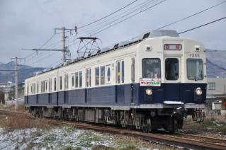 2009年12月長野遠征008