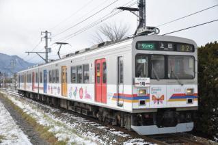 2009年12月長野遠征009