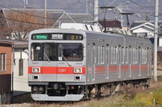 2009年11月長野遠征 2日目 003