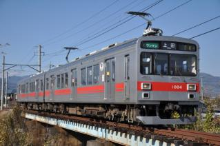 2009年11月長野遠征 2日目 005