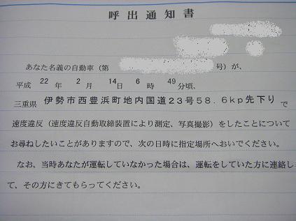 10-03-03-2.jpg