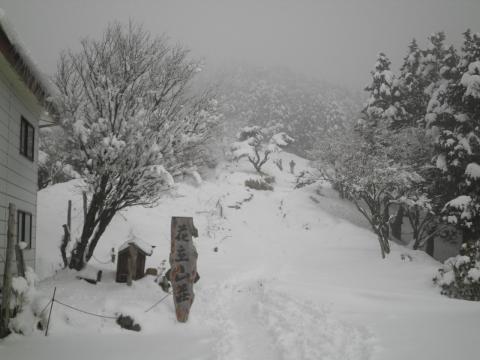 花立山荘出発123