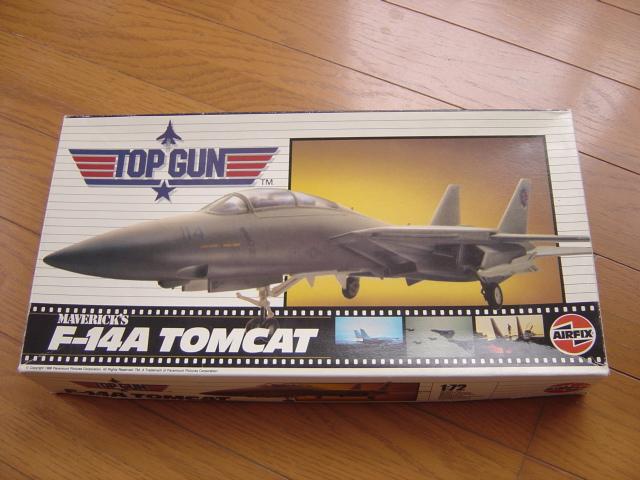 エアフィックス F-14A TOMCAT