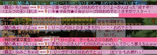 200_20111121230650.jpg
