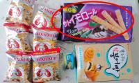 お菓子とツナ缶