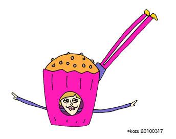 c-muffin.jpg