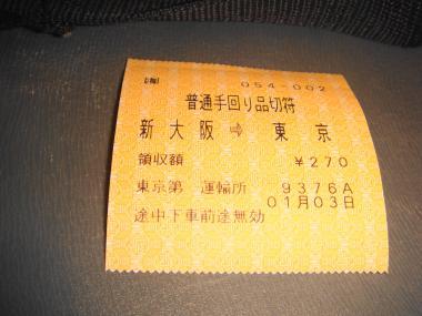 DSC03682_convert_20100203235054.jpg