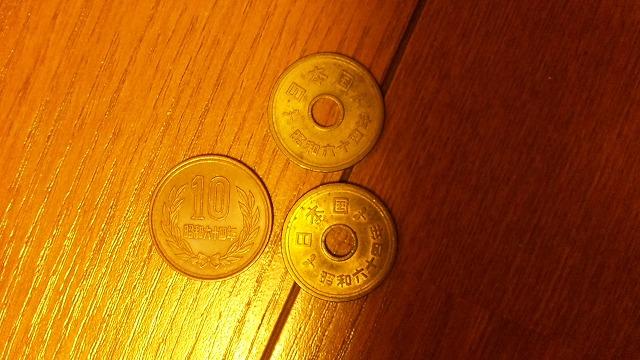 coin (3)