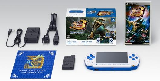 MH3rd+PSP_W.jpg