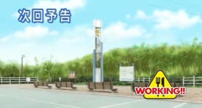 平岡公園 WORKING‼