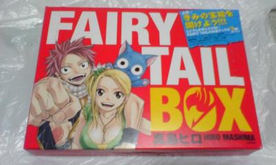 FAIRY TAIL BOX