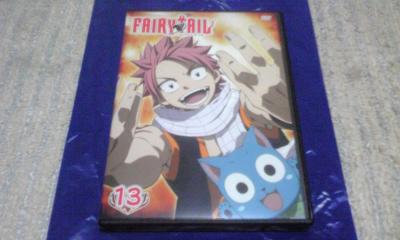 フェアリーテイル DVD第13巻