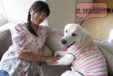えるちゃん&カナリーヌ