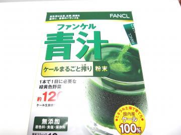 849_convert_20091115185612.jpg
