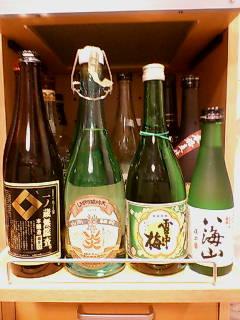 日本酒F1000430