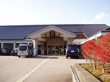 八尾総合福祉センター