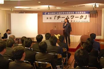 県連臨時総会3