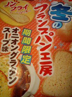 100216oyatsu.jpg