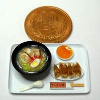 tonkotu-gyouza22bs.jpg
