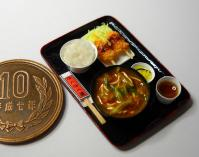 udon-asatei13pbs.jpg