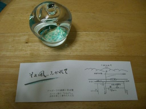 glass 1