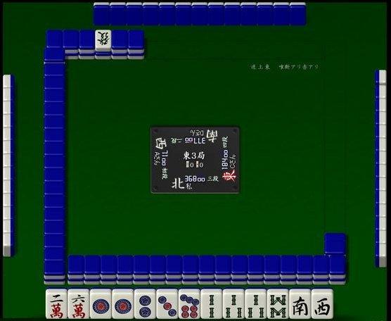 091001kaichi_01.jpg