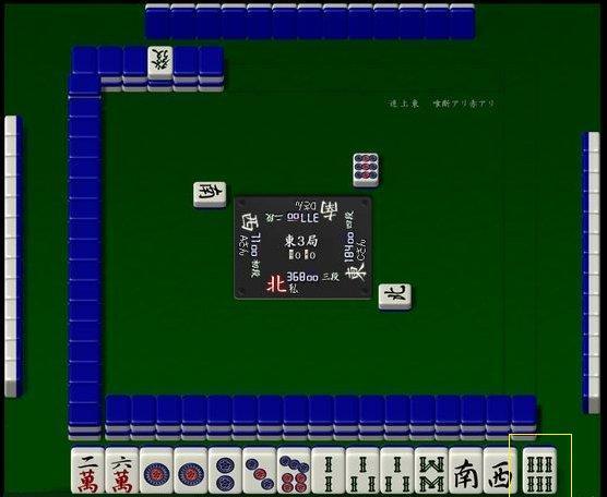 091001kaichi_02.jpg
